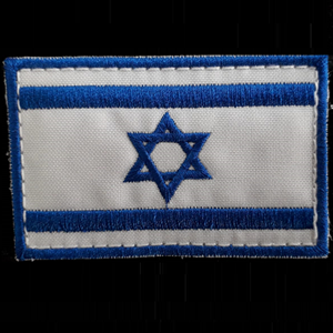Israeli flag patch- blue and white