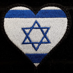 Israeli flag heart patch- blue and white