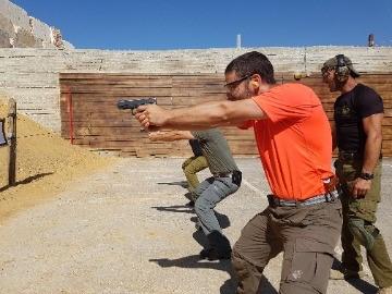 Gun License Refresher Course