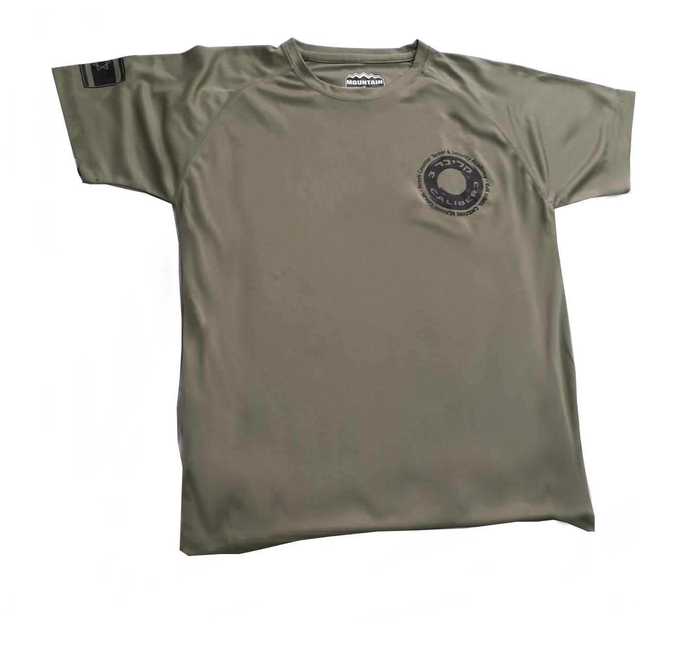 green dryfit shirt.jpeg