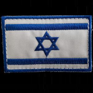 פאצ' דגל ישראל- כחול ולבן