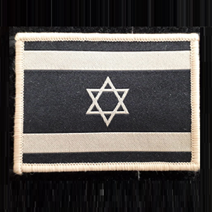 Israel flag patch- black and khaki