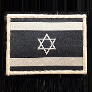 פאצ' דגל ישראל- שחור וחאקי