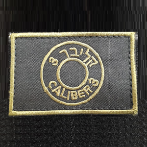 Caliber 3 patch