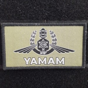 Yamam patch