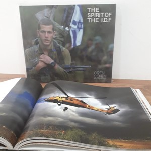 The Spirit of the I.D.F by Oren Cohen