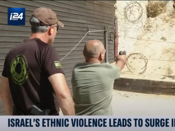i24 News - Ethnic Violence in Israel Drives Surge in Gun Sales