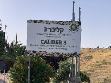 Visiting Caliber 3